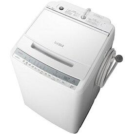 【無料長期保証】洗濯機 日立 8KG BW-V80F W 全自動洗濯機 ビートウォッシュ (洗濯・8kg) ホワイト