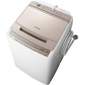 【無料長期保証】洗濯機 日立 8KG BW-V80F N 全自動洗濯機 ビートウォッシュ (洗濯・8kg) シャンパン