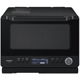 日立 電子レンジ オーブンレンジ MRO-W1Y K ヘルシーシェフ 30L フロストブラック コンベクションオーブン