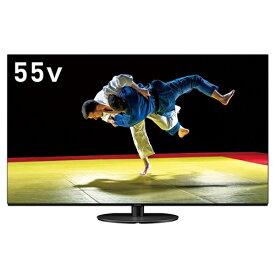 【無料長期保証】テレビ パナソニック 55インチ 有機EL TH-55HZ1000 4Kダブルチューナー内蔵ビエラ(VIERA) 55V型 有機ELテレビ