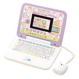 セガトイズ マウスできせかえ!すみっコぐらしパソコン+(プラス)