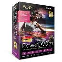 サイバーリンク PowerDVD 20 Ultra 乗換え・アップグレード版 DVD20ULTSG-001