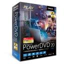 サイバーリンク PowerDVD 20 Pro 通常版 DVD20PRONM-001