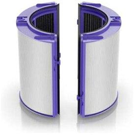 ダイソン(Dyson) 交換用 一体型グラスHEPA・活性炭フィルター