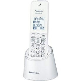 パナソニック VE-GZS10DL-W デジタルコードレス電話機 RU・RU・RU パールホワイト