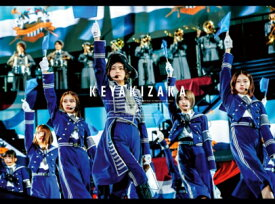 【BLU-R】欅坂46 / 欅共和国2019(初回生産限定盤)