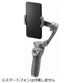 DJI Osmo Mobile 3 Combo スマートフォン用スタビライザー OSMM3C