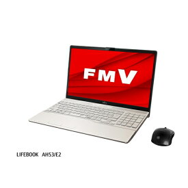 ノートパソコン 新品 富士通 FMVA53E2G FMV LIFEBOOK シャンパンゴールド ノートpc ノート パソコン