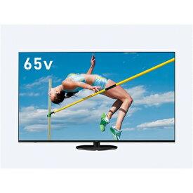 【無料長期保証】パナソニック TH-65HX950 4K液晶テレビ VIERA(ビエラ) 4Kダブルチューナー内蔵 65V型
