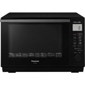 【無料長期保証】パナソニック 電子レンジ オーブンレンジ NE-MS267-K エレック 1段調理タイプ 26L ブラック