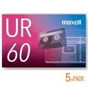 maxell UR-60N5P カセットテープ 60分×5本セット