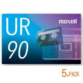 maxell UR-90N5P カセットテープ 90分×5本セット