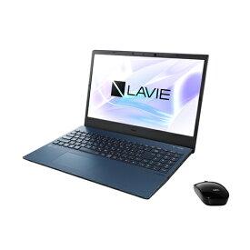 ノートパソコン 新品 NEC PC-N1585AAL LAVIE N15 ネイビーブルー ノートpc ノート パソコン