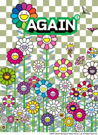 【DVD】ゆず / YUZU ALL TIME BEST LIVE AGAIN 2008-2020