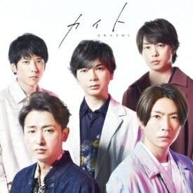 【CD】嵐 / カイト(初回生産限定盤)(Blu-ray Disc付)