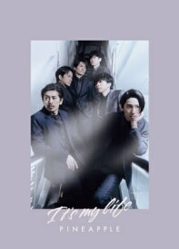 【CD】V6 / It's my life/PINEAPPLE(初回盤B)(DVD付)