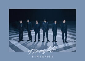 【CD】V6 / It's my life/PINEAPPLE(通常盤)