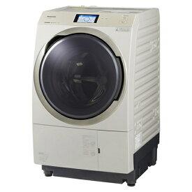 【無料長期保証】パナソニック NA-VX900BR-C ななめドラム洗濯乾燥機 (洗濯11kg・乾燥6kg) 右開き ナノイーX ストーンベージュ