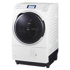 【無料長期保証】パナソニック NA-VX900BR-W ななめドラム洗濯乾燥機 (洗濯11kg・乾燥6kg) 右開き ナノイーX クリスタルホワイト