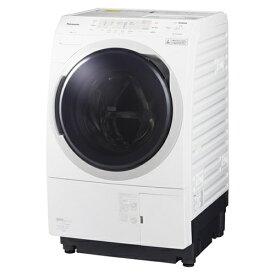 【無料長期保証】洗濯機 パナソニック ドラム式 10KG NA-VX300BL-W ななめドラム洗濯乾燥機 (洗濯10kg・乾燥6kg) 左開き クリスタルホワイト