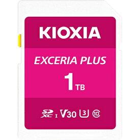キオクシア KSDH-A001T EXCERIA PLUS SDXCカード 1TB