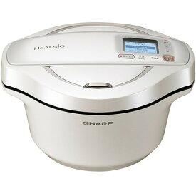シャープ KN-HW24F-W 水なし自動調理鍋 HEALSIO(ヘルシオ) ホットクック 2.4L ホワイト系