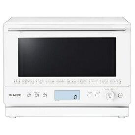 シャープ 電子レンジ オーブンレンジ RE-WF261-W 26L ホワイト系 過熱水蒸気