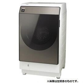 【無料長期保証】シャープ ES-WS13-TR ドラム式洗濯乾燥機 (洗濯11.0kg・乾燥6.0kg) 右開き ブラウン系
