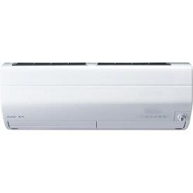 【無料長期保証】【標準工事費込】三菱 MSZ-ZW5620S-W エアコン 「霧ヶ峰 Zシリーズ」 200V (18畳用) ピュアホワイト