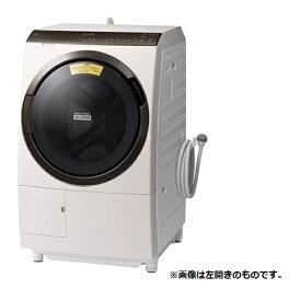 【無料長期保証】日立 BD-SX110FR N ドラム式洗濯乾燥機 ビッグドラム (洗濯11kg・乾燥6kg) 右開き ロゼシャンパン