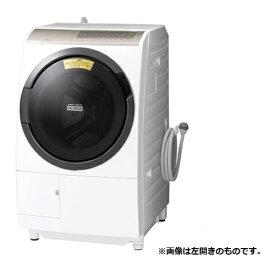 【無料長期保証】日立 BD-SV110FR W ドラム式洗濯乾燥機 ビッグドラム (洗濯11kg・乾燥6kg) 右開き ホワイト