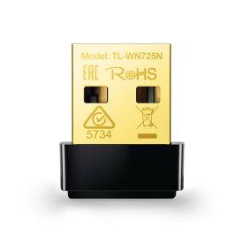 ティーピーリンクジャパン 無線LAN子機 11n/g/b 150Mbps USB 2.0ナノサイズ 3年保証 TL-WN725N JP