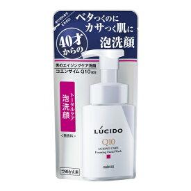 マンダム(mandom) ルシード トータルケア泡洗顔 つめかえ用 (130mL)