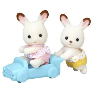 エポック社 ウ−76 シルバニアファミリー ショコラウサギのふたごちゃん