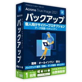 Acronis Asia Acronis True Image 2021 1 Computer Academic TIH4B2JPE