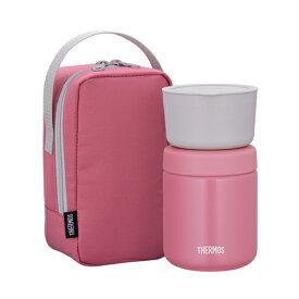 サーモス JBY-550 P 真空断熱スープランチセット 0.3L ピンク