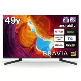 【無料長期保証】液晶テレビ ソニー 49インチ 液晶 テレビ KJ-49X9500H 4K液晶テレビ BRAVIA 49V