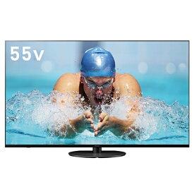 【無料長期保証】液晶テレビ パナソニック 55インチ 液晶 テレビ TH-55HX900 4K液晶テレビ VIERA 4Kダブルチューナー内蔵 55V型