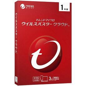 トレンドマイクロ ウイルスバスター クラウド 1年版 PKG TICEWWJFXSBUPN3700Z
