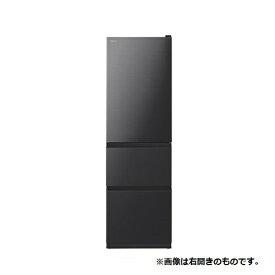 【無料長期保証】日立 R-V32NVL K 3ドア冷蔵庫(315L・左開き) ブリリアントブラック