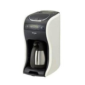 タイガー魔法瓶 ACT-E040-WM コーヒーメーカー 0.54L クリームホワイト