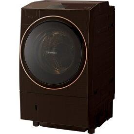 【無料長期保証】東芝 TW-127X9L(T) ドラム式洗濯乾燥機 (洗濯12.0kg・乾燥7kg) ZABOON ウルトラファインバブルW搭載 左開き グレインブラウン