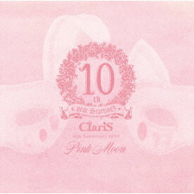 【CD】ClariS 10th Anniversary BEST - Pink Moon -(通常盤)