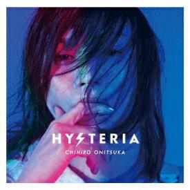 【CD】鬼束ちひろ / HYSTERIA(初回限定盤)(DVD付)