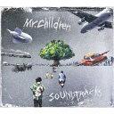 【発売日翌日以降お届け】【CD】Mr.Children / SOUNDTRACKS(初回限定盤B)(Blu-ray Disc付)