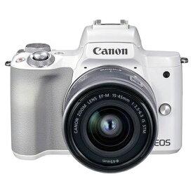 キヤノン EOSKISSM2 L1545KWH デジタル一眼カメラ EOS KISS M2 EF-M15-45 IS STM レンズキット ホワイト