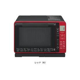 【無料長期保証】日立 MRO-S7Y R ヘルシーシェフ オーブンレンジ 22L レッド