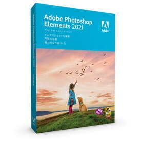 Adobe アドビ Photoshop Elements 2021 日本語版 MLP 通常版 65312873