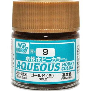 GSIクレオス 水性ホビーカラー H-9 ゴールド