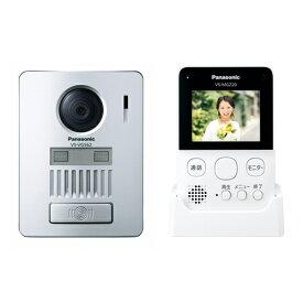 ワイヤレステレビドアホン 工事不要 無線 簡単取り付け パナソニック VS-SGZ20L カラーテレビドアホン